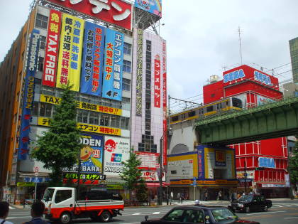 Electronics shops in the Akihabara district in Tōkyō.