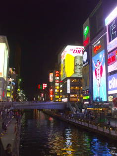 Dōtonbori entertainment district in Osaka at night.