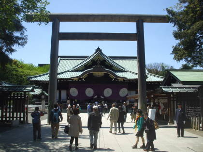 Imperial Shrine of Yasukuni in Tōkyō.