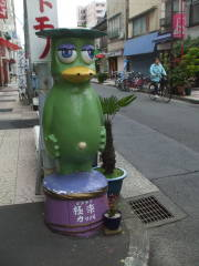 A kappa figure in the Kappabashi district where kitchen supplies are sold.